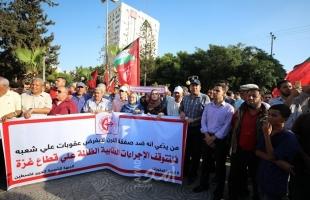 """خلال وقفة احتجاجية.. """"الشعبية"""" تطالب السلطة برفع العقوبات عن غزة"""