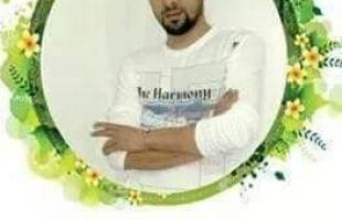 غزة: أسرة المفقود إبراهيم أبو شمالة تناشد الرئيس إرجاع راتب ابنها المفقود منذ 6 سنوات