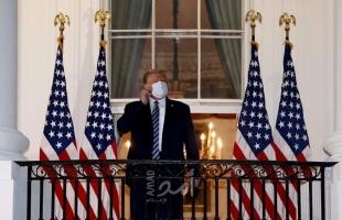 ما هي خيارات ترامب في حال اضطر لمغادرة البيت الأبيض؟