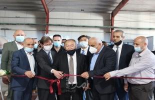 افتتاح ثلاثة مصانع جديدة في منطقة أريحا الصناعية