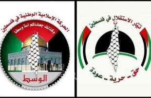حركة الوسط والاستقلال يقدمان التهاني للرئيس السيسي والشعب المصري