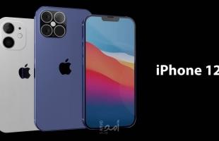 آبل تكشف رسميا عن هاتف iPhone 12 في هذا الموعد