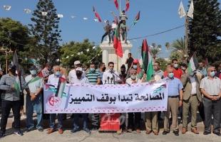 صور .. الشعبية تنظم وقفة للتعبير عن رفضها لسياسة التمييز بين موظفي الضفة وغزة