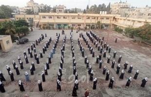 بالصور.. غزة: استئناف دراسة طلبة الثانوية العامة بعد انقطاع (30) يوم