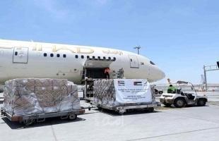 الإمارات ترسل طائرة مساعدات طبية ثانية إلى الأردن