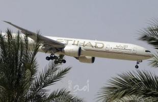 الإمارات تعفي القادمين من 14 دولة من العزل الإجباري