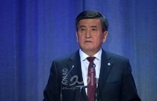 رئيس قرغيزستان يعلن استقالته من منصبه
