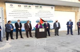 الصحة الفلسطينية تتسلم أجهزة ومعدات طبية لتشغيلها في مشافي الضفة وغزة- صور