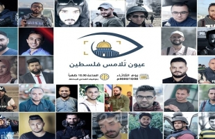 """غزة: رواسي تقيم معرض صور إلكتروني ... والجدي يوضح لـ""""أمد"""" مشاركته: كان ثمن الصور دمي"""