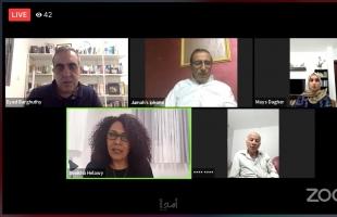"""تواصل فعاليات ملتقى فلسطين للقصة العربية عبر منصة """"زووم"""""""