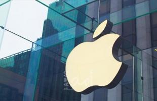 آبل تتراجع عن إزالة تطبيق Mac المثير للجدل