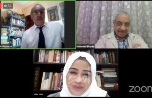 رام الله: وزارة الثقافة تختتم فعاليات ملتقى فلسطين للقصة العربية