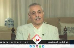 """عصفور: الشعب الفلسطيني سيعاقب حركتي فتح وحماس..وفصل د،القدوة كان حساب على """"النوايا"""" - فيديو"""