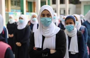 تعليم حماس يقرر إغلاق المدارس والتحول للتعليم عن بعد