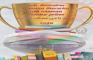 """""""عبد العزيز آل زايد"""" جائزة ناجي نعمان هي العتبة الأولى لانطلاقتي الأدبيّة"""