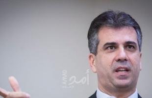 """وزير المخابرات الإسرائيلي """"كوهين"""": (5) دول عربية قد تعلن التطبيع بعد الانتخابات الأمريكية"""