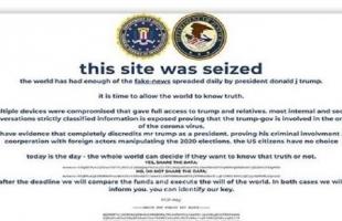 اختراق الموقع الإلكتروني لحملة ترامب وقراصنة يعرضون كشف معلومات سرية