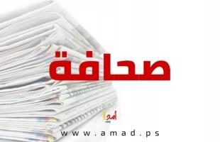 أبرز عناوين الصحف الفلسطينية 2020-2-25