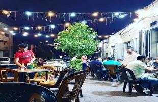 مقهى الانشراح - كتاب رام الله المفتوح