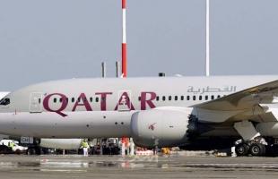 تفتيش النساء وهن عاريات في مطار الدوحة يتصاعد عبر نيوزيلندا