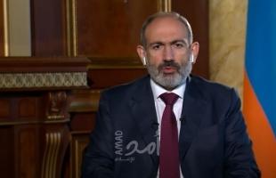 رئيس الوزراء الأرميني يطلب من الرئيس بوتين بدء مشاورات لضمان الأمن