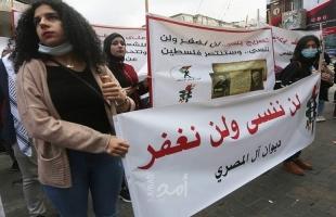 """الذكرى ال103 لوعد """"بلفور"""" ومظاهرات فلسطينية في الضفة مطالبة بحق الاستقلال وتقرير المصير"""
