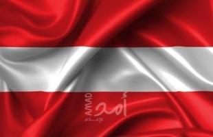"""رئيس """"المجلس الوطني للنمسا"""" ينتقد رفع العلم الإسرائيلى فى فيينا"""
