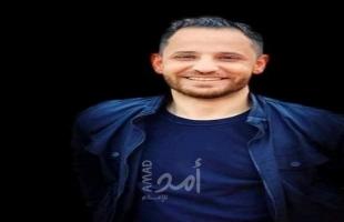 نابلس: آخر ما كتبه الشهيد بلال رواجبة عبر حسابه على موقع التواصل الإجتماعي