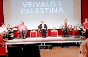 سفيرة فلسطين بالنرويج تدعو لعدم التعاطي مع محاولات فرض واقع جديد يتعارض مع القرارات الدولية