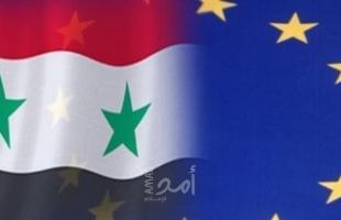 توسيع العقوبات الأوروبية ضد سوريا بإضافة (8) وزراء إلى القائمة السوداء