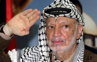 في ذكرى الخالد المؤسس ياسر عرفات..من شعبك اليك حيث أنت! - فيديو