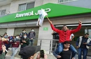 غزة: أمن شركة  جوال يختطف الفنان الكوميدي عادل المشوخي - فيديو