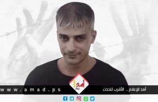 """مزهر يهاتف عائلة الشهيد """"كمال أبو وعر"""" معزياً باستشهاده"""