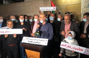 غزة: وقفة غاضبة أمام الصليب الأحمر عقب الإعلان عن استشهاد الأسير أبو وعر - صور