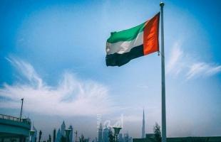 """عمال """"كومودور"""" الإماراتية يكافحون للحصول على مستحقاتهم بعد تصفية الشركة"""