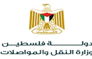 رام الله: النقل والمواصلات تنشر تقريرها الأسبوعي للدوريات على الطرق