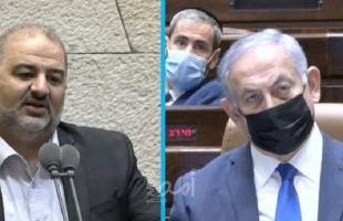"""ممثل الحركة """"الإسلامية"""" منصور عباس يدعم موقف نتنياهو بخصوص الانتخابات"""
