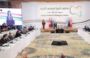 وليامز تعلن انتهاء ملتقى الحوار السياسي الليبي  دون تسمية حكومة انتقالية