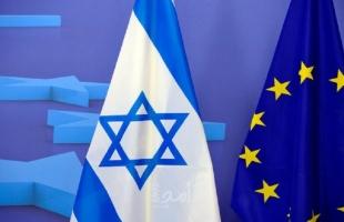 الاتحاد الأوروبي يدعو إسرائيل إلى إلغاء أوامر إخلاء عائلات فلسطينية في القدس الشرقية