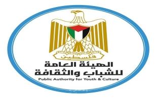 """""""الشباب والثقافة"""" تعقد ورشة عمل لتقييم المنحة القطرية للزواج ومناقشة مشاريع جديدة"""