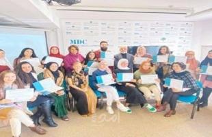 مركز تطوير الإعلام يختتم تدريباً في التغطيات الإعلامية الصديقة بقضايا النوع الاجتماعي