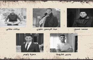 جيش الاحتلال يعتقل 5 طلاب من جامعة بيرزيت