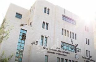 تعليم حماس تصدر بيان حول إستثناء الأونروا تخصصات من التعليم عن بُعد