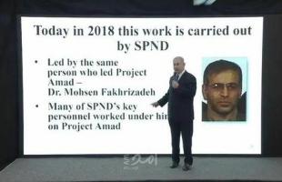 (محدث) - إيران: دلائل واضحة على تورط إسرائيل في اغتيال العالم زاده..والانتقام قاسي!