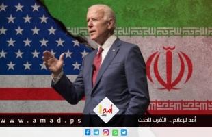 إيران: لا رسائل متبادلة مع بايدن