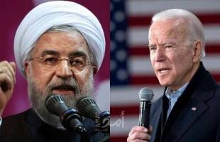 """روحاني يرفض قرار  البرلمان الإيراني """"الضار""""...وبايدن مستعد للعودة إلى الاتفاق النووي"""