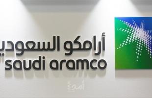 """""""أرامكو"""" السعودية تعلن عن أرباح استثنائية"""