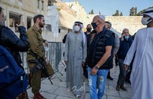 الفنان وليد الجاسم ووفد إماراتي يتجول في القدس وباحات الأقصى برفقة شرطة الاحتلال-صور