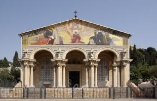 فيديو - حريق في كنيسة الجثمانية بالقدس