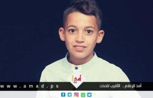 الصحة: استشهاد الطفل أبو عليا برصاص قوات الاحتلال خلال مواجهات بلدة المغير